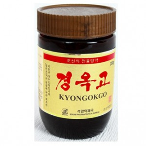kyongokgo333